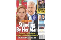 Us Weekly 6 Month